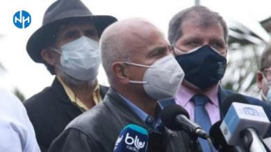 Photo of Comité Nacional de Paro suspende temporalmente las movilizaciones de los miércoles